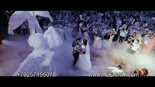Ассирийская свадьба Ведущий АЛЕН Сафарян