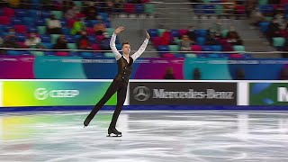 Евгений Семененко Короткая программа Первенство России по фигурному катанию среди юниоров 2021