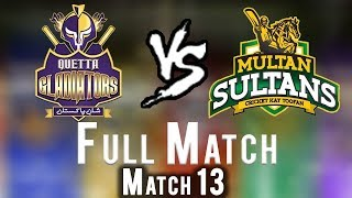 vuclip Full Match | Multan Sultans Vs Quetta Gladiators  | Match 13 | 3rd March | HBL PSL 2018