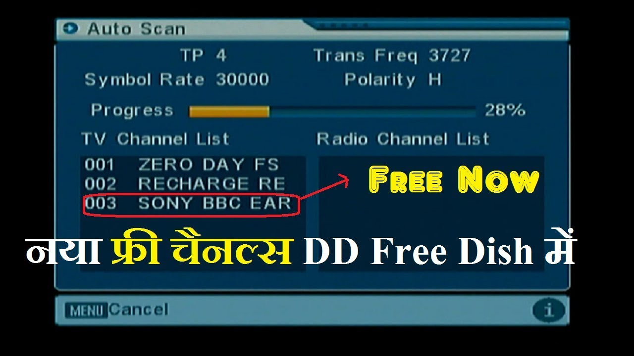 Paid channels add on DD Free Dish| Sony Bbc earh free to air now