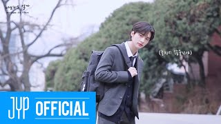 "Stray Kids ""바보라도 알아"" M/V MAKING FILM"