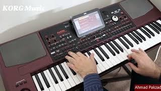ارگ نوازی آهنگ شاد دل ای دل | شاد رقصی با ریتم 6/8 | Iranian Dance Music