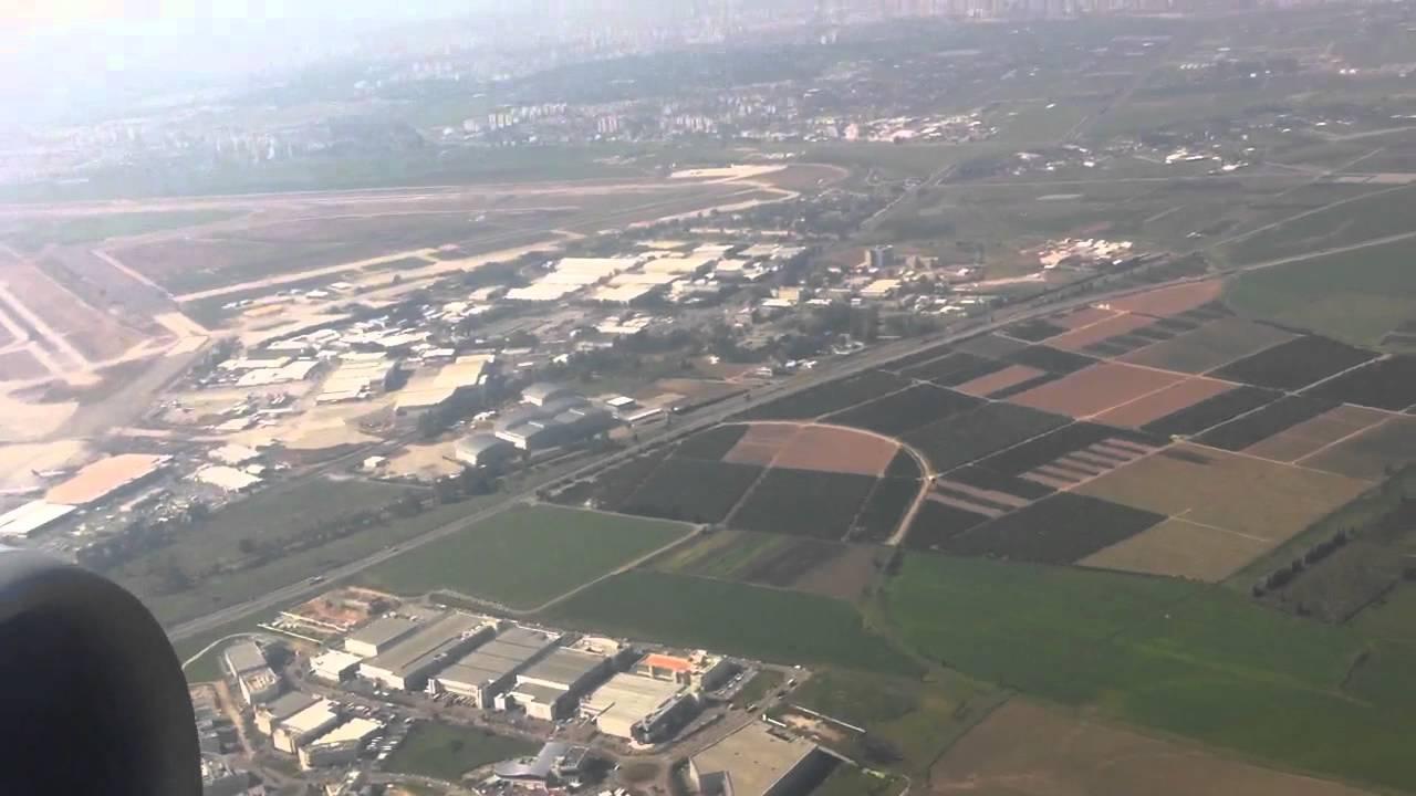 Tel Aviv Hd: Landing In Tel Aviv (HD)
