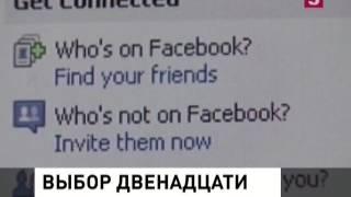 Фейсбук - кто формирует ленту новостей. НОВОСТИ МИРА И РОССИИ(, 2016-05-13T16:31:17.000Z)