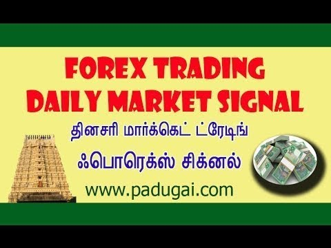 forex trading technical analysis tamil training