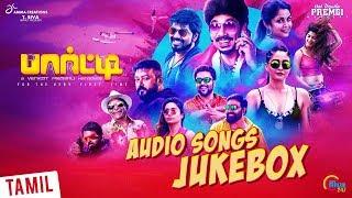 Party | Full Audio Album | Regina, Nivetha, Ramya Krishnan, Sathyaraj, Shiva | Venkat Prabhu, Premgi