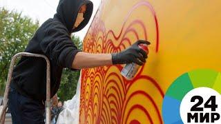 В Москве стартовал чемпионат мира по 3D-граффити - МИР 24