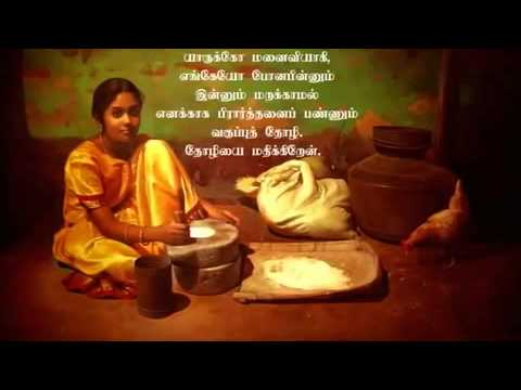 Tamil Whatsapp Video Comedy Youtube