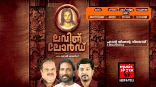 EnteJeevante Vilayaya-By P.Jayachandran-Christian Devotional Song