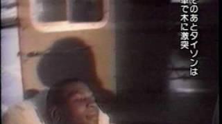 マイケル・スピンクス戦~世紀の大番狂わせジェームス・ダグラス戦InTokyo.
