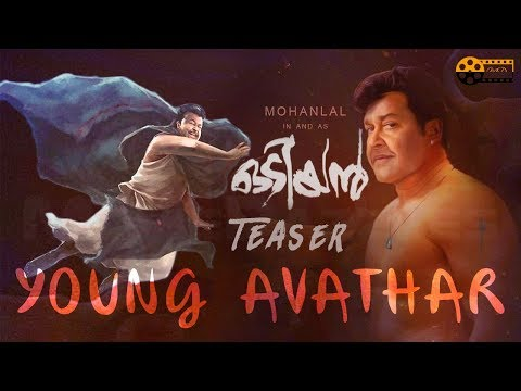 Odiyan Manikyan Reveals His Teaser 03 | Mohanlal, VA Shrikumar Menon
