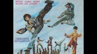 Изменники / Предатели Шаолиня  (боевые искусства 1976 год)
