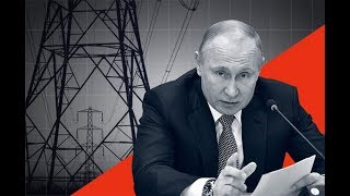 How Russia can cripple Britain's infrastructure
