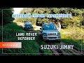 Стоковый Suzuki Jimny против заряженного Land Rover Defender