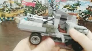 Лего самоделка газ АА  очень круто!!!!!