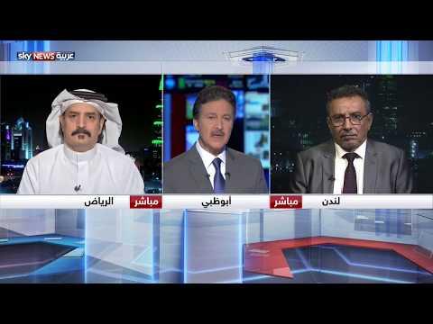 معركة الحديدة وتغيير آفاق الحل السياسي في اليمن  - نشر قبل 1 ساعة