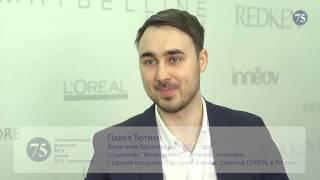видео московский институт экономики менеджмента