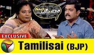 Agni Paritchai 08-04-2017  – Puthiya Thalaimurai TV – Exclusive Interview with T. T. V. Dhinakaran AIADMK (Amma)