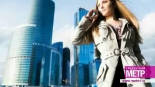 видео Агент по недвижимости обязанности