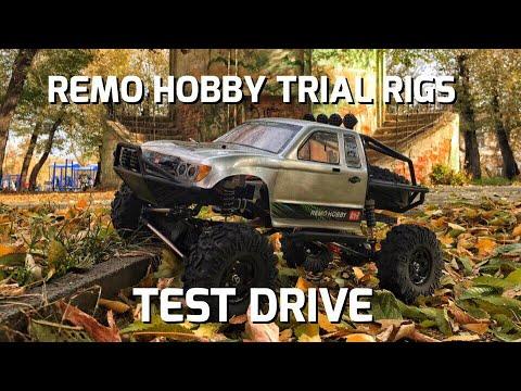 Remo Hobby TRIAL RIGS Rock Crawler 1/10 пробуем на улице ...