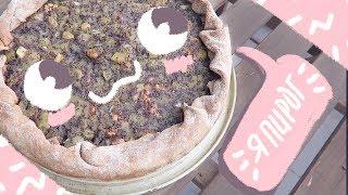 Идеальный рецепт яблочного пирога и старые фото| VLOG