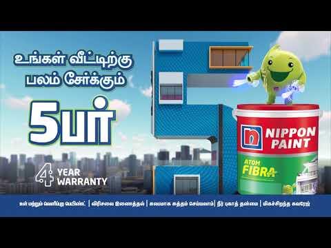 Nippon Paint   Atom Fibra   Tamil TVC