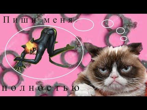 """""""Зоофилия"""" в современной русской прозе"""