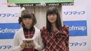 佐々木みゆうと水野舞、共に1998年生まれの13歳、ティーンアイドルとし...