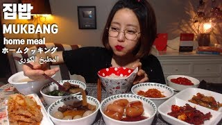 집밥 먹방 mukbang Korean style home meal ホームクッキング  المطبخ الكورى eating show  mgain83 Dorothy