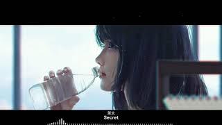 茶太 - Secret
