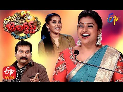 Extra Jabardasth | Rashmi, Sudigali Sudheer, Roja | 17th July 2020 | Latest Promo | ETV Telugu