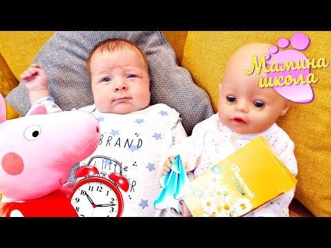 Утро мамы Маши и малыша Карла - Свинка Пеппа и Беби Бон в шоу Мамина школа