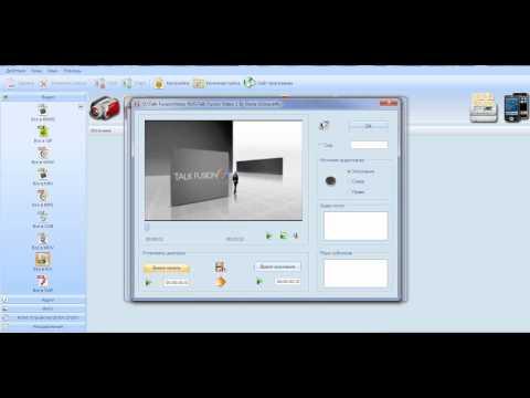 Как конвертировать и обрезать видео, аудио, фото файлы