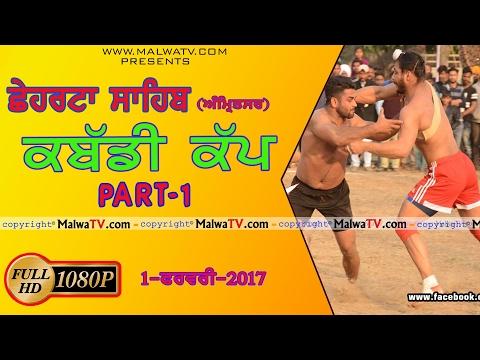 CHHEHARTA SAHIB (Amritsar) KABADI TOURNAMENT   RAMDAS vs MANDRANWAL Kabaddi Show Match  Full HD  1
