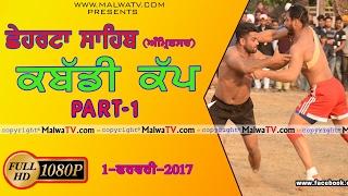 CHHEHARTA SAHIB (Amritsar) KABADI TOURNAMENT | RAMDAS vs MANDRANWAL Kabaddi Show Match| Full HD |1