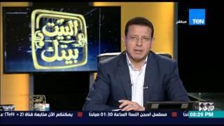 البيت بيتك -  عمرو عبد الحميد