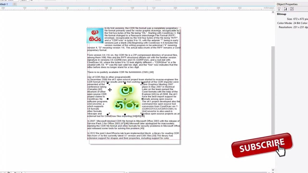 Coreldraw Tutorial in Sinhala - Wrap paragraph Text