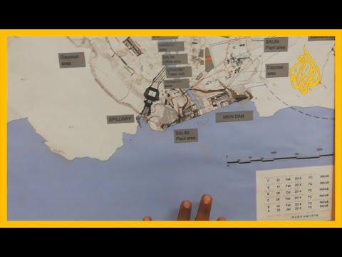 ???? الجزيرة تحصل على الرسوم الهندسية للشكل النهائي لخزان سد النهضة
