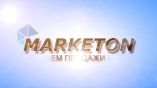 Михаил Яремчук   Видеоурок №3   Реклама и продажа