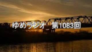古河財閥による渡良瀬川の汚染 田中正造 2018.02.18.