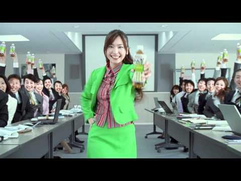 Asahi Japanese 2011 Commercial 16 Blend Green Tea