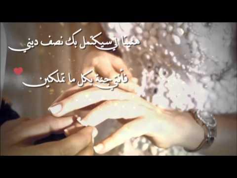 دعوة زواج خالد وخديجة تعديل الله يتمم لهما على خير Youtube
