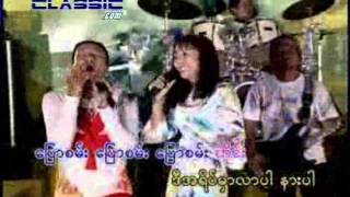 burmeseclassic com The Best Myanmar Website    Songs 25