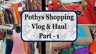 Pothys Shopping Vlog In Tamil || Pothys Shopping Haul || Shopping Vlog in Tamil ||  Part -1