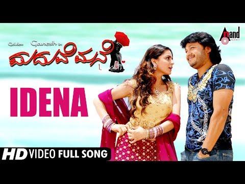 Maduve Mane | Idena | Kannada Video Song | Ganesh | Shradha Arya | Manikant Kadri