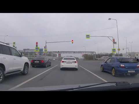 Как доехать из аэропорта курумоч до тольятти
