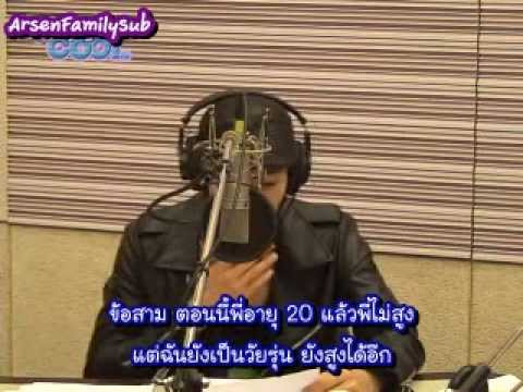 [ซับไทย] [Radio]100521 Kiss The Radio f(x)