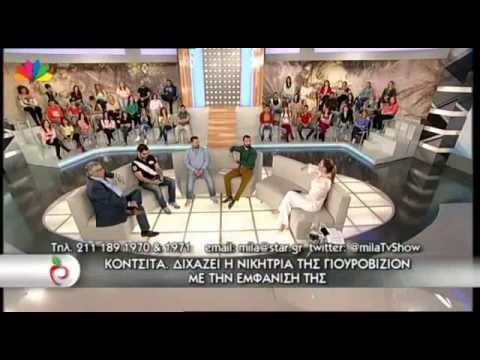 Conchita Wurst on greek media