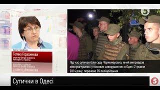 Тетяна Герасимова, Руслан Форостяк, Ольга Карагіоз / ІнфоДень / 19 09 2017