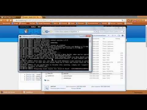 Как создать сервер minecraft 1.7.9 bukkit.  Урок 1. Создаем сервер.